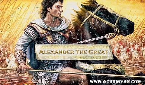 Alexander Sikandar History & Biography In Hindi, Alexander The Great In Hindi