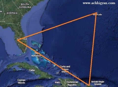 बरमूडा त्रिकोण की रहस्यमय कहानी | About Bermuda Triangle In Hindi