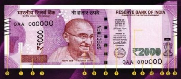 2000 thousand note front side,