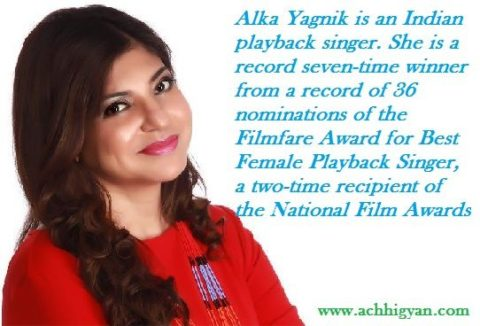 Singer Alka Yagnik Biography & Life Story In Hindi,