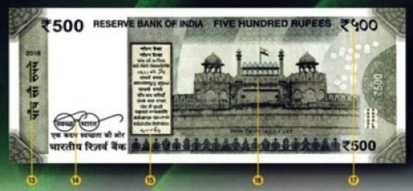500 hundred note back side,