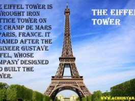 एफिल टॉवर का इतिहास और सच्चाई The Eiffel Tower History, Facts In Hindi