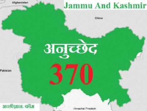 क्या है जम्मू-कश्मीर में लागू धारा 370 : जाने   Dhara 370 In Kashmir Hindi