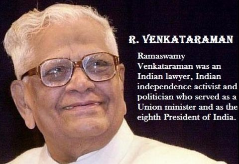 रामास्वामी वेंकटरमण की जीवनी | R Venkataraman Biography In Hindi