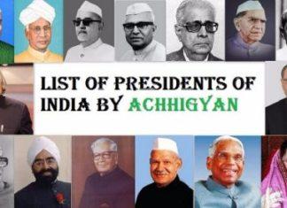 भारत के राष्ट्रपतियों की सूची   List Of Indian President In Hindi