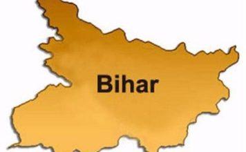 बिहार की जानकारी, तथ्य, इतिहास | Bihar Information In Hindi