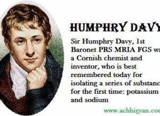 वैज्ञानिक हंफ्री डेवी की जीवनी | Humphry Davy Biography In Hindi