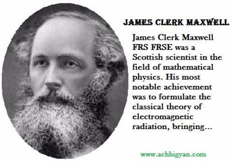 जेम्स क्लार्क मैक्सवेल की जीवनी | James Clerk Maxwell Biography In Hindi