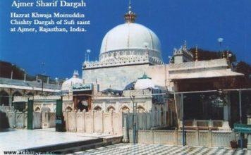 अजमेर शरीफ़ दरगाह का इतिहास और जानकारी | Ajmer Sharif Dargah In Hindi