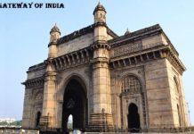 'गेटवे ऑफ़़ इंडिया' का इतिहास, तथ्य | Gateway Of India History In Hindi