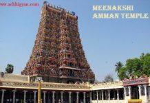 मिनाक्षी अम्मन मंदिर का इतिहास | Meenakshi Amman Temple History In Hindi