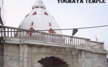 योगमाया मंदिर का रोचक इतिहास Yogmaya Temple History In Hindi