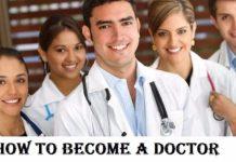 डॉक्टर कैसे बने पूरी जानकारी | MBBS Kaise Kare | How To Become a Doctor