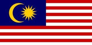 मलेशिया देश का इतिहास और जानकारी | Malaysia History in Hindi