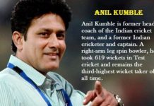 अनिल कुंबले की जीवनी | About Anil Kumble Biography in Hindi