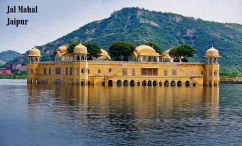 जल महल जयपुर का इतिहास, जानकारी | Jal Mahal History In Hindi
