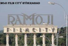 रामोजी फिल्म सिटी के बारे में जानकारी | Ramoji Film City in Hindi