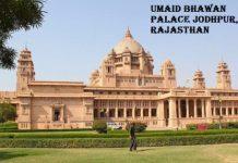 उम्मैद भवन पैलेस के बारे में जानकारी | Umaid Bhawan Palace Information In Hindi
