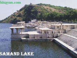 राजसमन्द झील का इतिहास और जानकारी | Rajsamand Lake History in Hindi