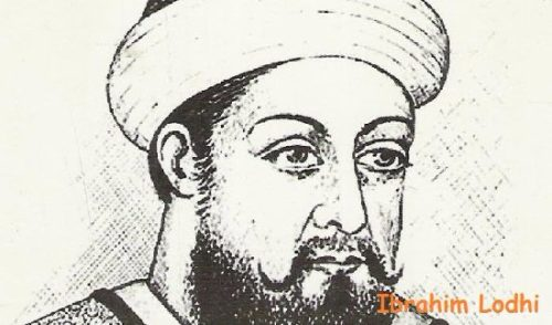 सुल्तान इब्राहिम लोधी का इतिहास | Ibrahim Lodi History in Hindi