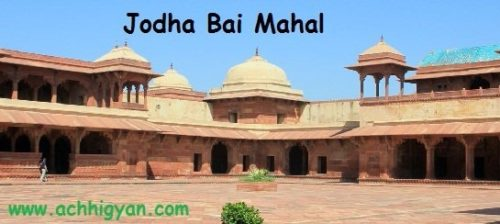 जोधाबाई महल का इतिहास, जानकारी | Jodha Bai Mahal History in Hindi