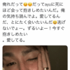 AAA浦田直也 酒癖悪い 浜崎あゆみ ツイッター ツイート ダンゴムシ