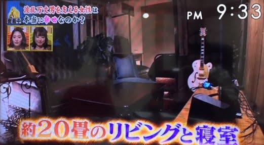 前田祐二 自宅 マンション どこ 渋谷区