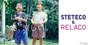鈴木紗理奈 子供 息子 画像 ユニクロ