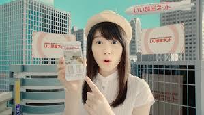 いい部屋ネットCMの桜井日菜子は今話題のアイドルを越えられるか