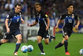 本日夜6時よりサッカー日本代表戦Kick Off!豪州戦のスタメンは?