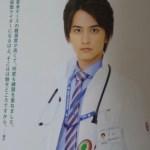 仮面ライダーエグゼイド第2話感想 天才外科医ライダーはネタキャラか?