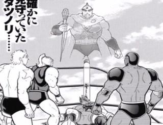 キン肉マン191話感想 最後まで高潔な完璧超人を貫くネメさん!超人閻魔の大岡裁きが見もの?!