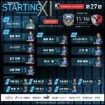 【フロンターレ】J1リーグ第27節 対鹿島アントラーズ戦