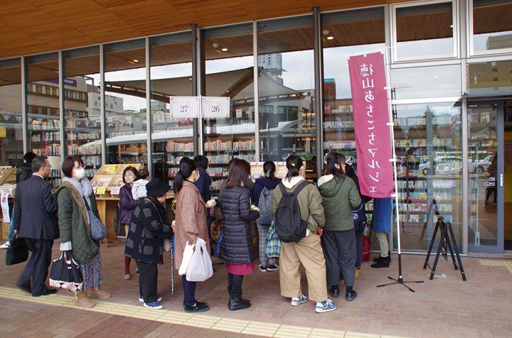 第14回徳山あちこちマルシェが3月25日(月)に開催になりますが、たくさんの申込ありがとうございます。