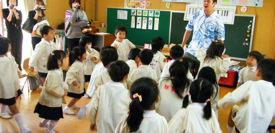 Children playing in a Kindergarten
