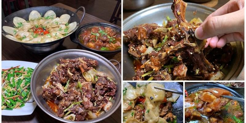 [台南美食] 大翟門地鍋雞 - 你絕對沒吃過的徐州菜~絕對值得來嚐鮮!