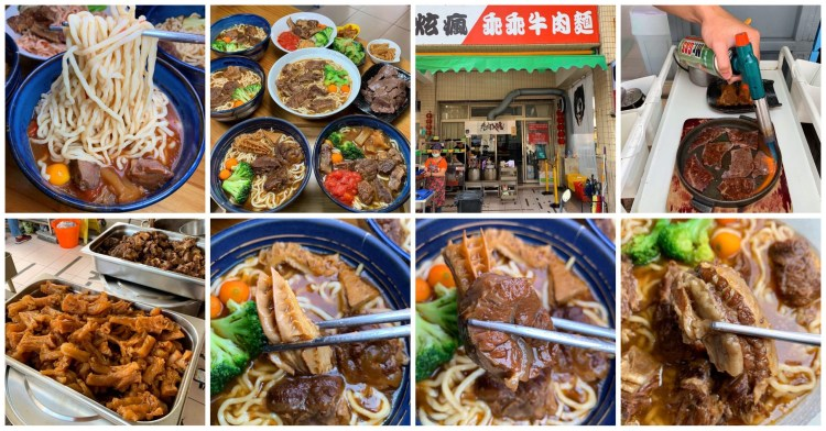 台南新市區美食懶人包 – 新市區最好吃必吃的美食都在這裡啦!