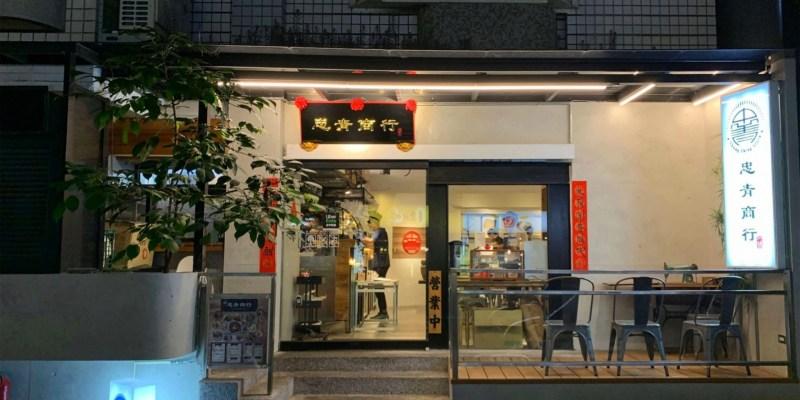 台北捷運古亭站美食懶人包 - 古亭站周圍最好吃必吃的美食都在這裡啦!