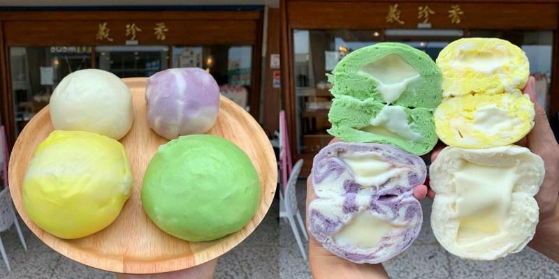[宜蘭美食] 義珍香烘焙坊 - 咬下超爆漿!台灣最狂饅頭就在宜蘭