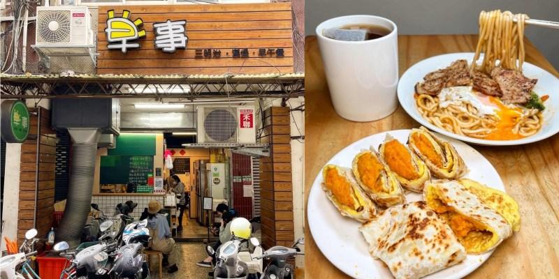台北捷運雙連站美食懶人包 - 雙連站最好吃必吃的美食都在這裡啦!