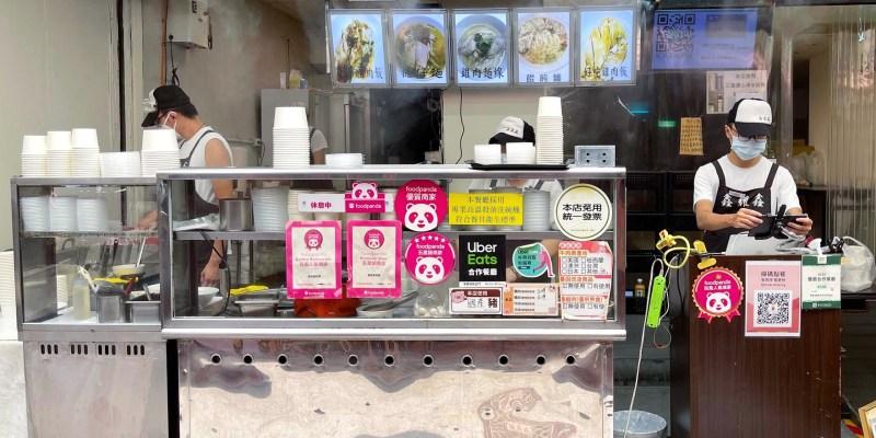 [台北美食] 鑫耀鑫 - 北車旁主要賣切雞肉飯!滿滿的Q嫩雞肉真的會讓人秒殺白飯