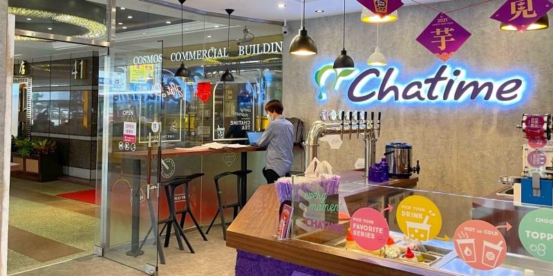 日出茶太的2021年外送、外帶、菜單、電話、最新品項和分店介紹(9月更新)