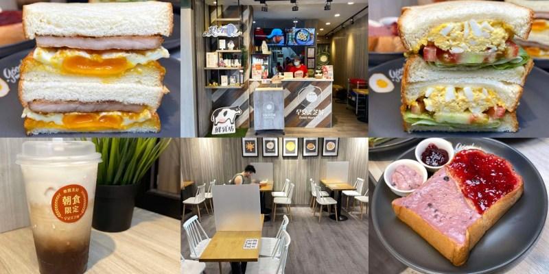 早安美芝城推出全新的朝食吐司系列,這次和世界甜麵包冠軍武子靖聯名做出柔軟的吐司餐點!