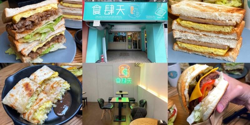 台北捷運松江南京站美食懶人包 - 松江南京附近最好吃必吃的餐廳和小吃都在這裡啦!