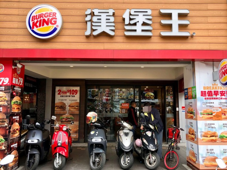漢堡王10月優惠券,全新24種超人氣優惠,還有買一送一!