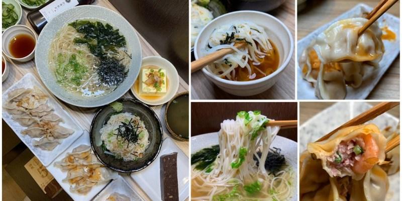 [台南美食] 胡攪蝦餃 - 充滿日式風味的沾麵和用心餃子