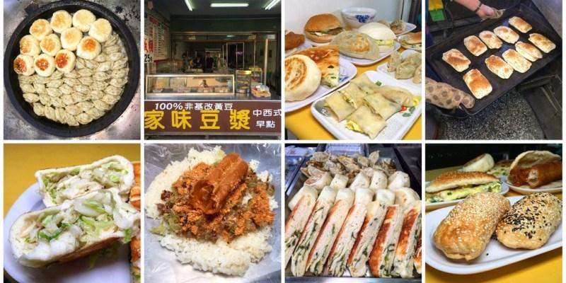 台南蛋餅懶人包 - 台南各式的美味蛋餅都在這裡!