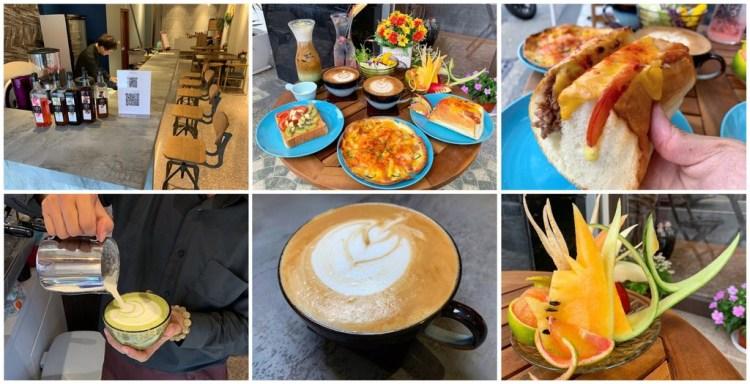 [台南美食] 翼思啡常 – 結合果雕技藝和咖啡手藝的溫暖咖啡館