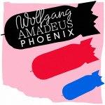 Phoenix-Wolfgang Amadeus Phoenix