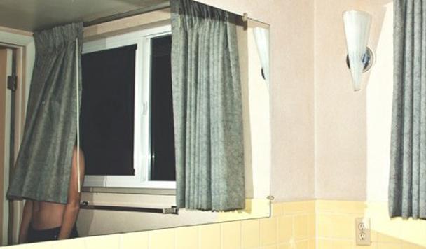 Ep Streamz: Gosh Pith – Window EP